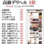 TOP10ランキング_アイキャッチ