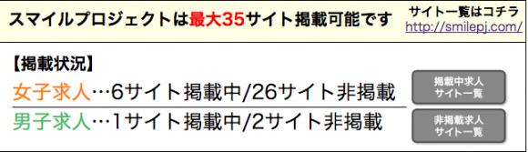 スクリーンショット 2016-05-11 11.53.17