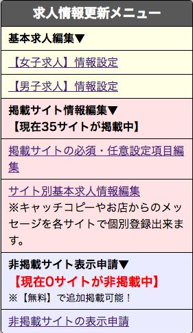 スクリーンショット 2016-05-11 10.58.32
