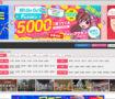 720400_ekichika