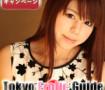 「Tokyo Erotic Guide」 外人向け風俗情報サイトTokyo Erotic Guide新規掲載キャンペーンの お知らせ。