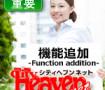【ヘブンネット】姫デコWeb版にて「ヘブン式アニマル診断」スタートのお知らせ